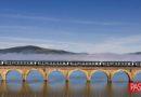Cinco grandes rutas en tren por Europa