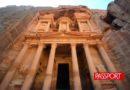Curiosidades de Petra que la hacen más fascinante.