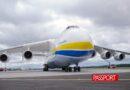 El avión más grande de la historia vuelve a cruzar los cielos.